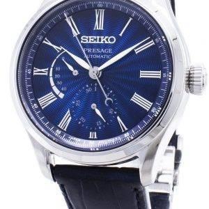 Seiko Presage SPB073 SPB073J1 SPB073J Rajoitettu erä Power Reserve Japanissa valmistettu miesten kello