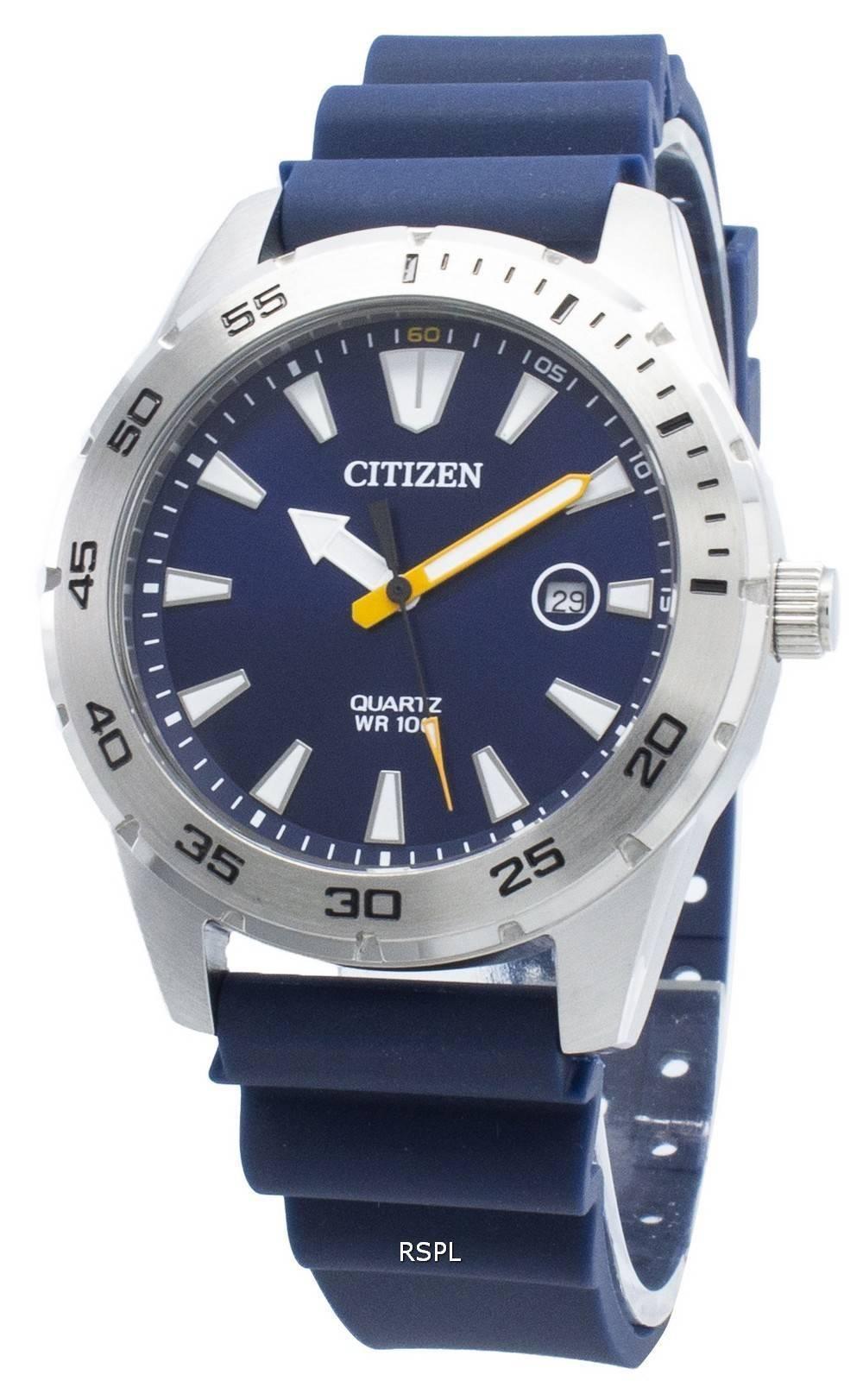 Citizen BI1041-22L Quartz miesten kello