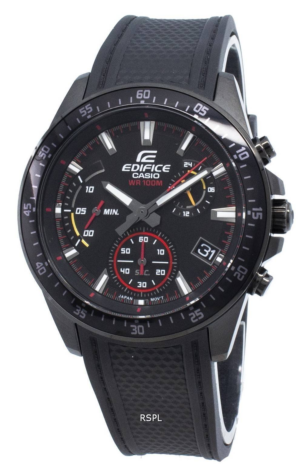 Casio Edifice EFV-540PB-1AV EFV540PB-1AV Chronograph miesten kello