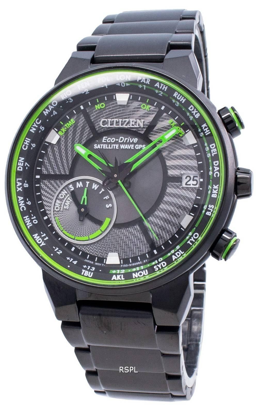 Citizen Eco-Drive-satelliitti-aalto GPS CC3075-80E maailmanajan miesten kello