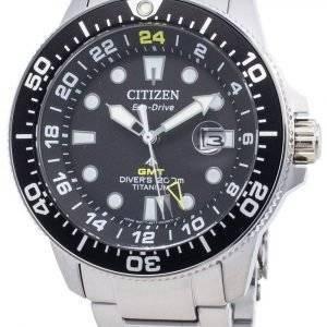 Citizen Eco-Drive PROMASTER Marine BJ7110-89E 200M miesten kello