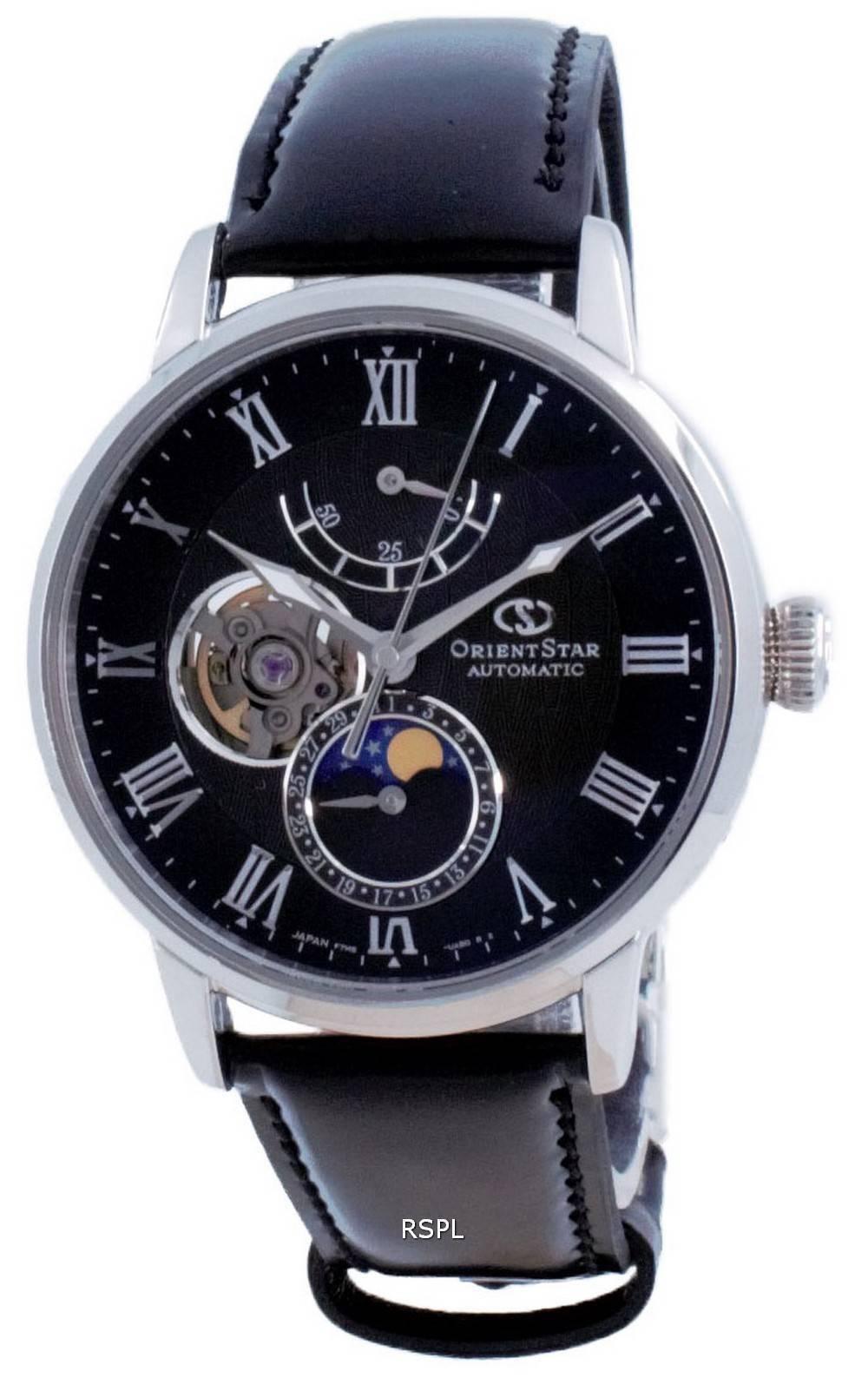 Orient Star Moon Phase avoimen sydämen automaattinen RE-AY0107N00B miesten kello